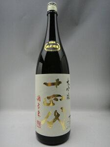 十四代 純米大吟醸 酒未来 日本酒 1800ml 2020年3月詰 お歳暮 御歳暮