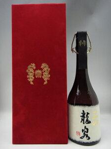 十四代 純米大吟醸 龍泉 大極上諸白 日本酒 720ml 2020年12月詰 お歳暮 御歳暮