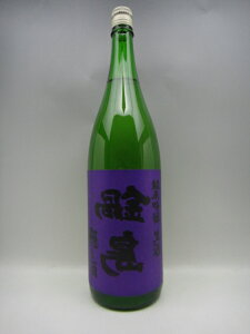 鍋島 純米吟醸 隠し酒 裏鍋島 日本酒 720ml 2021年詰 ギフト 贈り物