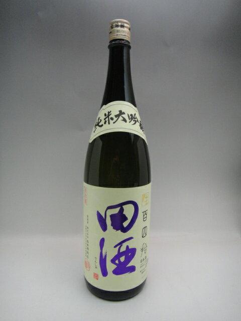 田酒 純米大吟醸 百四拾 生 1800ml【西田酒造】【青森県 日本酒】