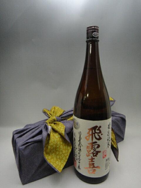 【風呂敷包み!】 飛露喜 特別純米 1800ml【廣木酒造】【福島県 日本酒】
