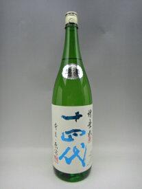 十四代 角新 純米吟醸 槽垂れ 生酒 日本酒 1800ml 2020年12月詰 お歳暮 御歳暮
