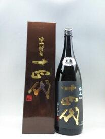 十四代 純米大吟醸 極上諸白 日本酒 1800ml 2021年詰 お中元 ギフト