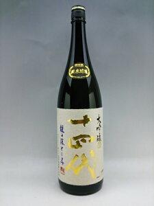 十四代 龍の落とし子 純米大吟醸 日本酒 1800ml 2020年詰6月詰 お歳暮 御歳暮