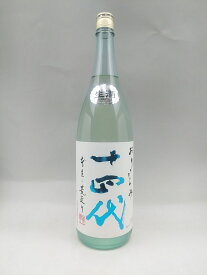 十四代 角新 純米吟醸 おりからみ 荒走り 日本酒 1800ml 2021年1月詰 お中元 ギフト