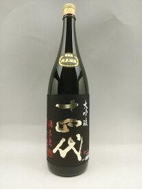 十四代 純米大吟醸 酒未来 日本酒 1800ml 2021年3月詰 お中元 ギフト