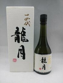 十四代 龍月 純米大吟醸 日本酒 720ml 2020年11月詰 お中元 ギフト