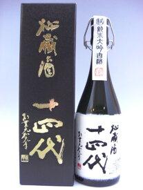 2019年詰 十四代 秘蔵酒 720ml 高木酒造 山形県 日本酒 化粧箱付 ギフトにオススメ