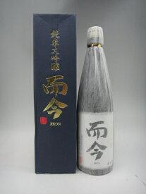 而今 純米大吟醸 日本酒 720ml 2021年詰 ギフト 敬老の日 贈り物