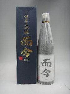 而今 純米大吟醸 日本酒 720ml 2020年7月詰 お歳暮 御歳暮