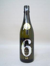 新政 NO.6(ナンバーシックス) X-type 純米大吟醸 750ml 生原酒 新政酒造 秋田県 日本酒