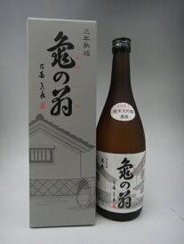 亀の翁 大吟醸 三年熟成 720ml 久須美酒造 新潟県 日本酒 2019年詰