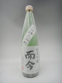 而今 純米吟醸 山田錦 火入れ 日本酒 720ml 2021年4月詰 ギフト 敬老の日 贈り物
