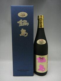 鍋島 純米大吟醸 山田錦 ゴールドラベル 特A45%720ml 日本酒 2019年詰
