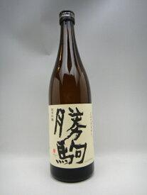 勝駒 純米吟醸 日本酒 720ml 2019年詰 お中元