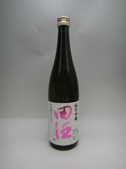 田酒 純米吟醸 八反錦 720ml【西田酒造】【青森県 日本酒】