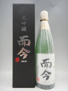 而今 大吟醸 720ml 日本酒 2019年詰 お歳暮 御歳暮