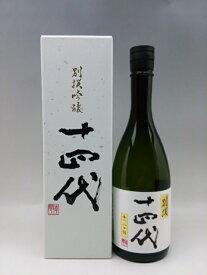 十四代 別撰 純米吟醸 播州山田錦 720ml 日本酒 2019年詰