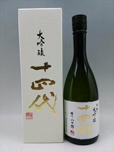 十四代 中取り大吟醸 播州山田錦 日本酒 720ml 2021年詰 ギフト 贈り物
