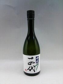 十四代 吟撰 播州山田錦 日本酒 720ml 2020年詰 お歳暮 御歳暮