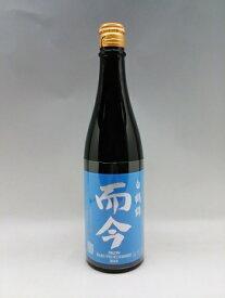 而今 純米大吟醸 白鶴錦 720ml 2021年6月詰 ギフト 敬老の日 贈り物