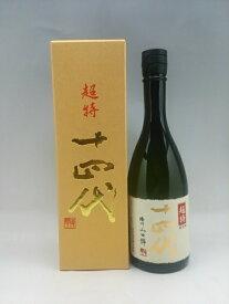 十四代 超特撰 純米大吟醸 日本酒 720ml 2020年10月詰 お歳暮 御歳暮