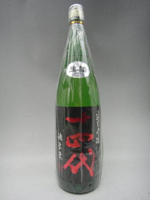 【2017年詰】十四代 純米吟醸 酒未来 1800ml【高木酒造】【山形県 日本酒】