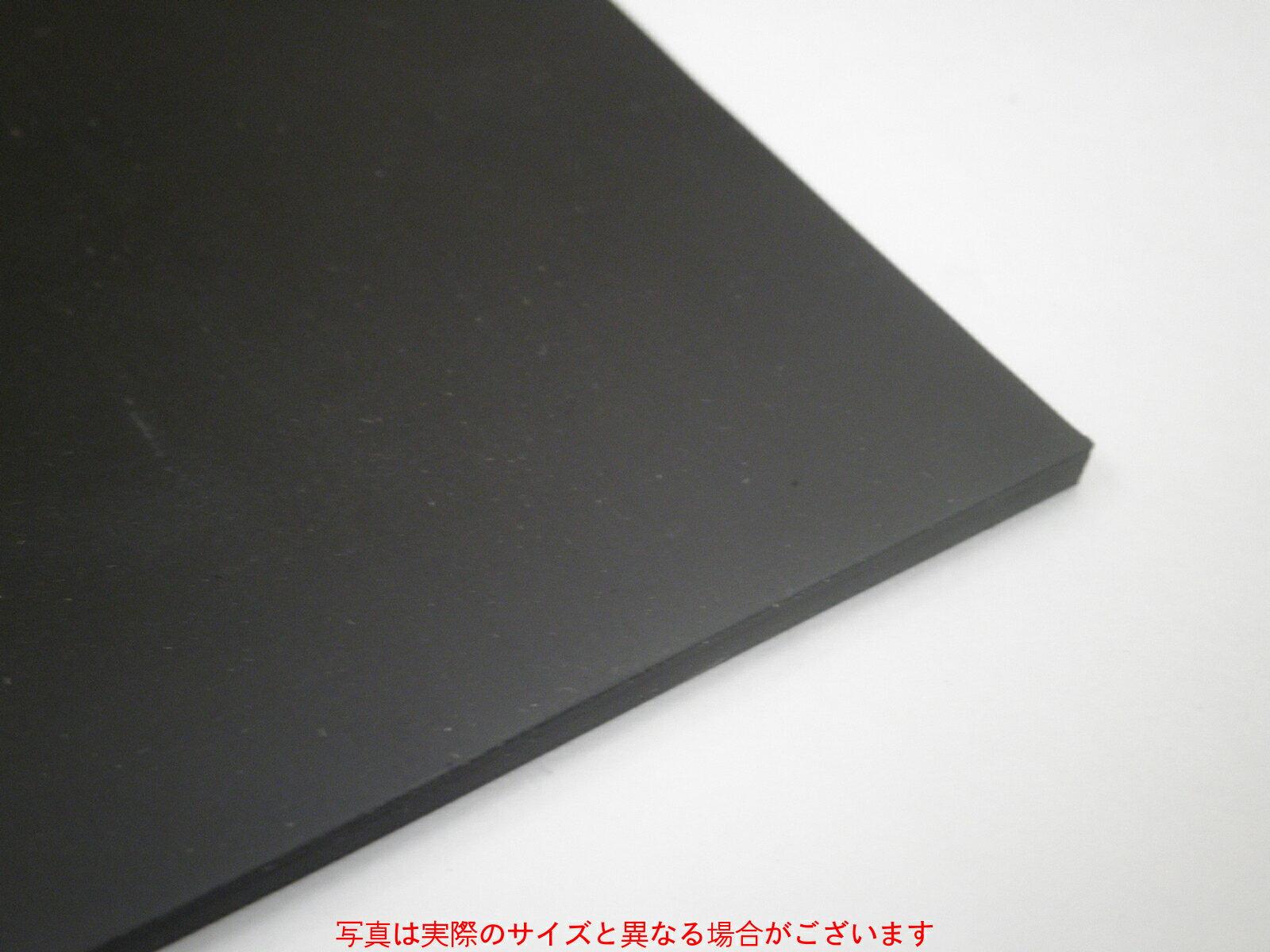 【ワケあり/処分品特価】合成ゴムシート厚さ2.4mm×943mm×1836mm(寸法は若干のバラツキあり)10枚セット