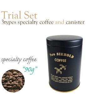 プチギフト 選べる保存缶入りお試しセット(30g×3種) お誕生日 お祝い コーヒー豆 レギュラーコーヒー 珈琲豆 保存容器