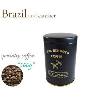 保存容器 スペシャルティコーヒー豆 セーハ・ダス・トレス・バハス(ブラジル) 500g(250g×2) あす楽