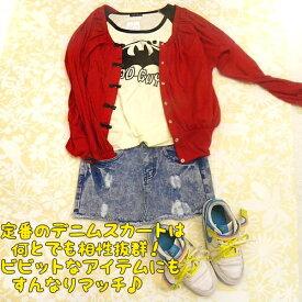 クラッシュ加工 裾 切りっぱなし デニムスカート 【即納】【値下げ】【POP】【CUTE】【原宿系】【ガーリー】