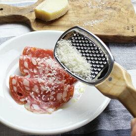 Bianchi グレーター スプーン チーズグレーター ビアンキ