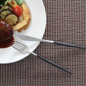 クチポール GOA ブラックシルバー ディナーナイフ