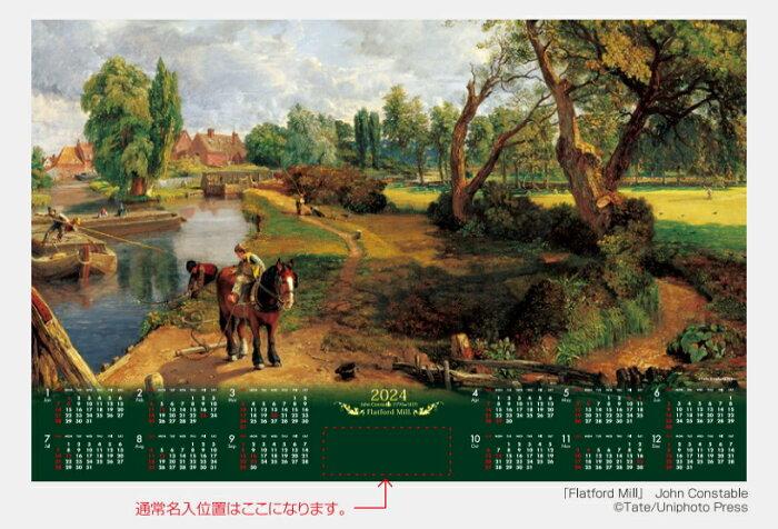 不織布カレンダー名画/泰西名画(FU10)