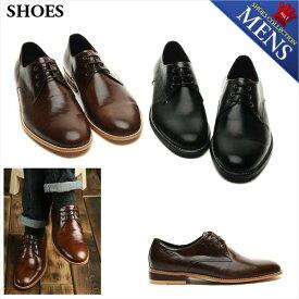 【3cm アップ↑】 本革 ビジネスシューズ メンズ ドレスシューズ ウィングチップ シューズ レースアップ 紳士靴