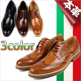 ウィングチップ メンズ シューズ クリッパーブローグシューズ Clipper Brogue Shoes ビンテージ仕上げの 本革 イタリア発メンズ靴