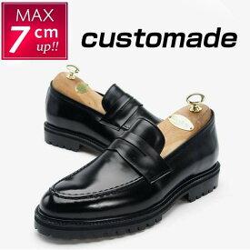 【10cmアップ】ウィングチップ ビジネスシューズ 本革 メンズ シューズ オーダーメイド オーダーメード メンズ シークレットシューズ 2E 3E 4E 紳士靴