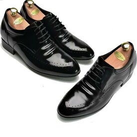 【8.0m 身長UP】ビジネスシューズ メンズ ビジネス ウィングチップ ビジネスシューズ 外羽根 メンズ シークレットシューズ 紳士靴 メンズ ヒールアップ 靴