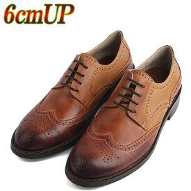 【4/5/6cmアップ】ウィングチップ 本革 メンズ シューズ オーダーメイド オーダーメード ヒールアップ メンズ シークレットシューズ 2E 3E 4E 紳士靴