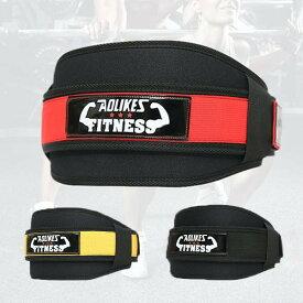 トレーニングベルト 腰 サポーター 保護 体幹サポート 負担軽減 怪我防止 筋トレ トレーニング スクワット 速乾吸汗性 送料無料 メール便
