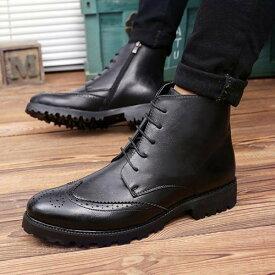 【送料無料】ブーツ ウィングチップ メダリオン キレイ目 スタイリッシュカジュアル メンズ 5cmヒール