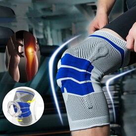 膝サポーター ニーパッド 膝プロテクター 膝当て 膝パッド シリコンパッド スパイラルボーン 作業用 伸縮素材 通気 怪我防止 関節靭帯保護 2枚組