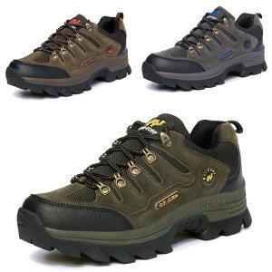 送料無料 ハイキングシューズ メンズ レディース トレッキングシューズ 登山靴 本革 防水 アウトドア キャンプ 滑りにくい 通気性