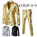 レザージャケット メンズ タキシードジャケット テーラードジャケット レザースーツセット 上下セット 礼服 レザーパ…