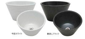 水鉢 ガーデンポット(アクアルージュ / ジラーレ オプション)