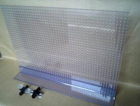 水槽セパレーター奥行600×高さ600用【メール便不可】