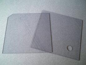アクリル水槽用フタ1200×450用3mm厚 塩ビ蓋