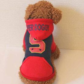 【メール便送料無料】【同梱不可】あったか☆SUPER DOGGY スーパードギーパーカー(ネイビーxレッド) (S〜XLサイズ)※裏起毛 Ruispet(ルイスペット)