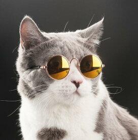 【メール便対応】ペット用サングラス/メガネ 猫用・超小型犬用