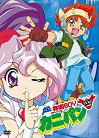 【中古】超・発明BOYカニパン DVD-BOX